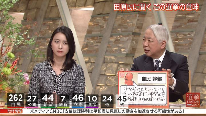 2017年10月22日小川彩佳の画像31枚目