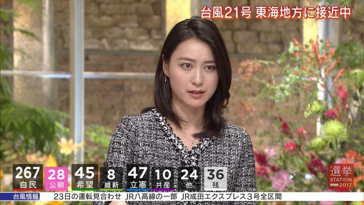2017年10月22日小川彩佳の画像33枚目