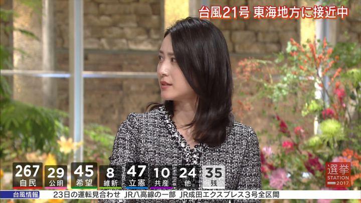 2017年10月22日小川彩佳の画像34枚目