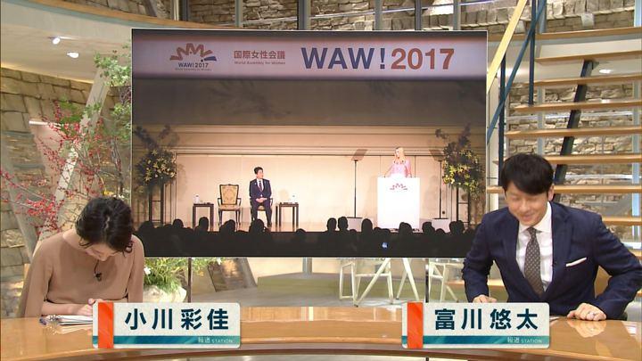 2017年11月03日小川彩佳の画像02枚目