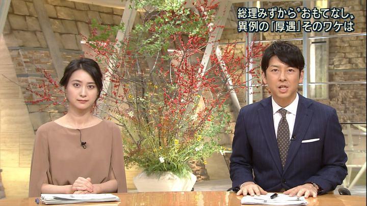 2017年11月03日小川彩佳の画像06枚目