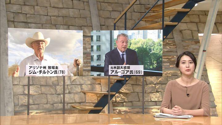 2017年11月03日小川彩佳の画像07枚目