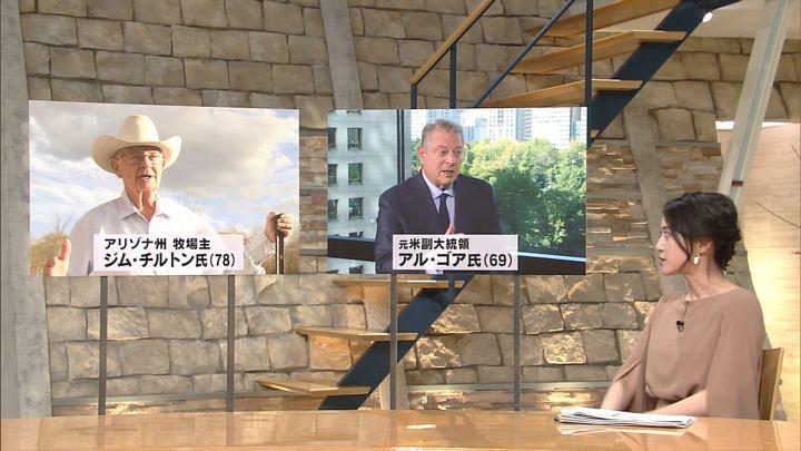2017年11月03日小川彩佳の画像08枚目