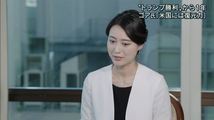 2017年11月03日小川彩佳の画像12枚目