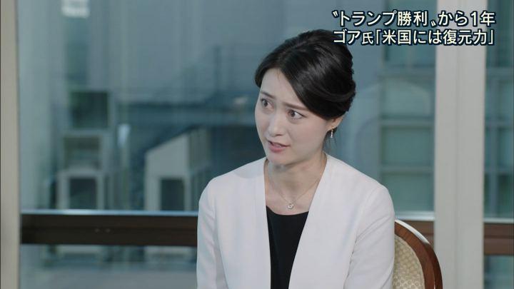2017年11月03日小川彩佳の画像14枚目