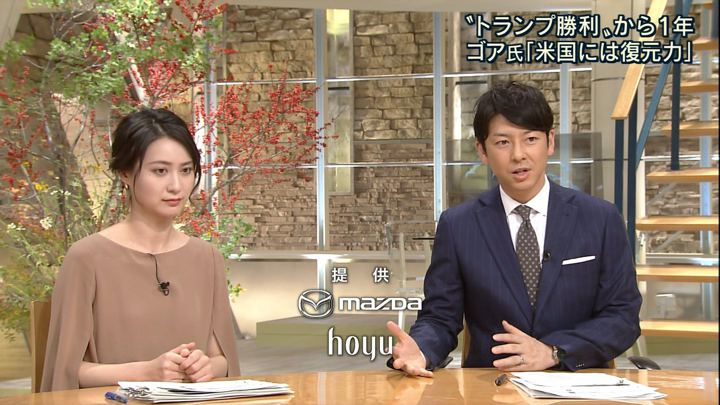 2017年11月03日小川彩佳の画像16枚目