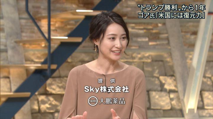 2017年11月03日小川彩佳の画像17枚目
