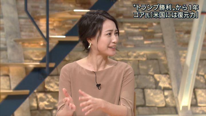 2017年11月03日小川彩佳の画像19枚目