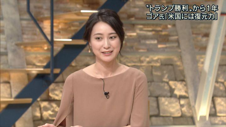 2017年11月03日小川彩佳の画像21枚目