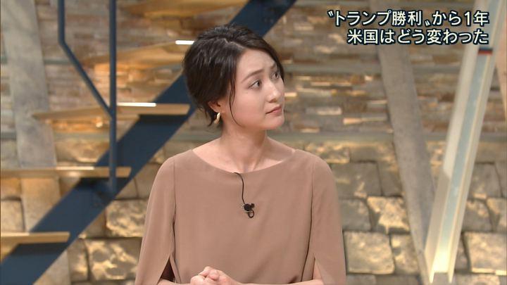 2017年11月03日小川彩佳の画像22枚目