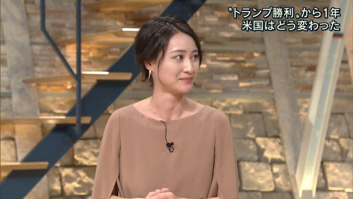 2017年11月03日小川彩佳の画像23枚目