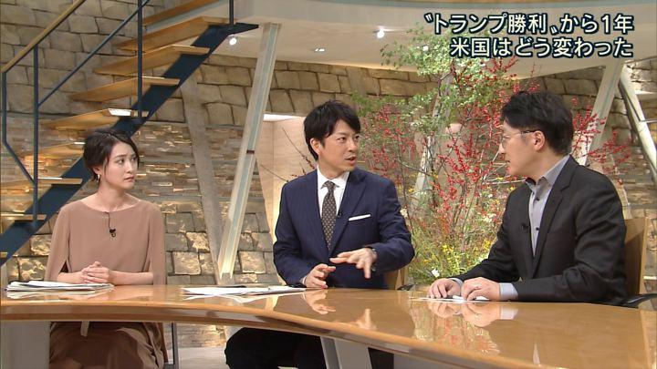 2017年11月03日小川彩佳の画像24枚目