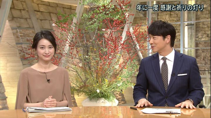 2017年11月03日小川彩佳の画像25枚目
