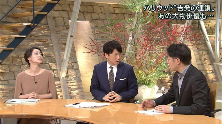 2017年11月03日小川彩佳の画像31枚目