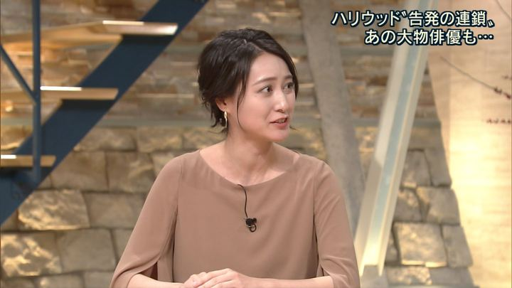 2017年11月03日小川彩佳の画像32枚目