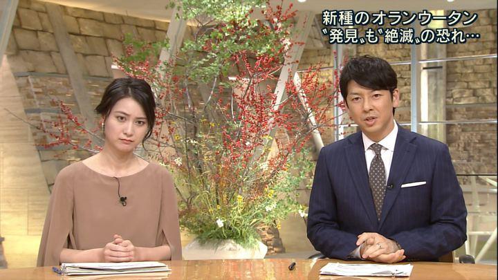 2017年11月03日小川彩佳の画像33枚目