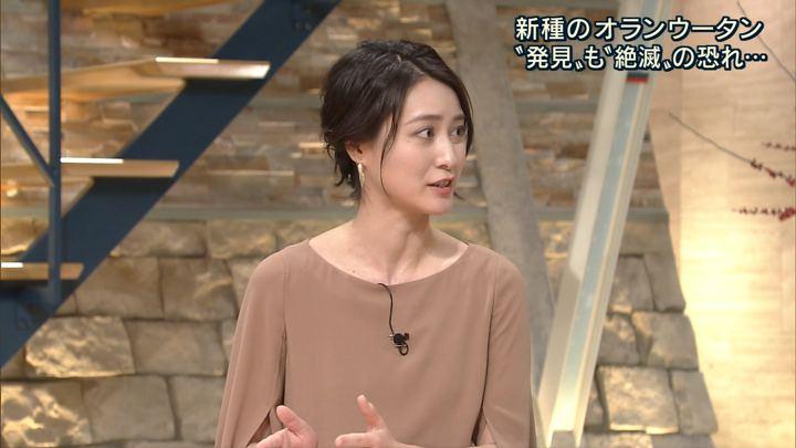 2017年11月03日小川彩佳の画像34枚目