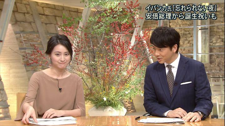 2017年11月03日小川彩佳の画像37枚目