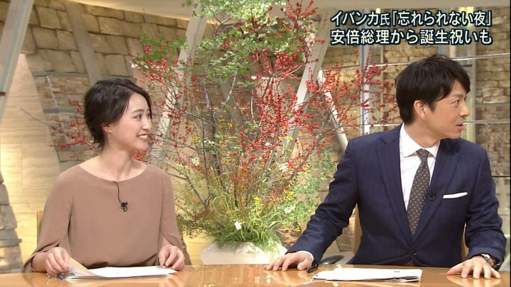 2017年11月03日小川彩佳の画像38枚目