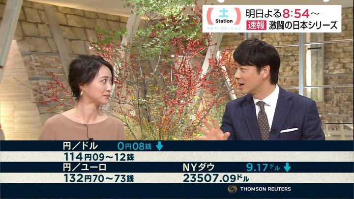 2017年11月03日小川彩佳の画像39枚目