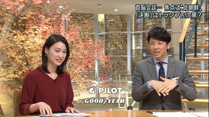 2017年11月06日小川彩佳の画像03枚目