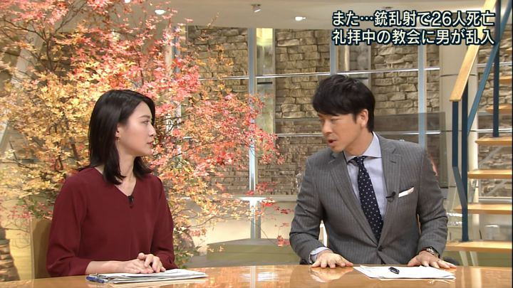 2017年11月06日小川彩佳の画像09枚目