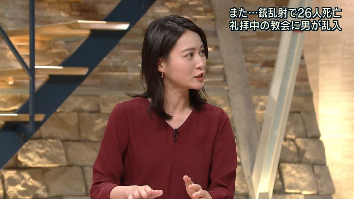 2017年11月06日小川彩佳の画像10枚目