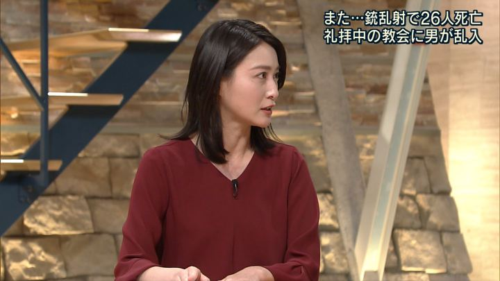 2017年11月06日小川彩佳の画像11枚目