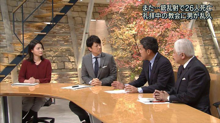2017年11月06日小川彩佳の画像12枚目