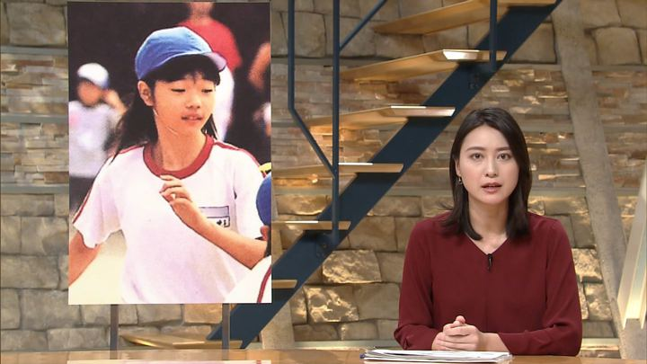 2017年11月06日小川彩佳の画像14枚目