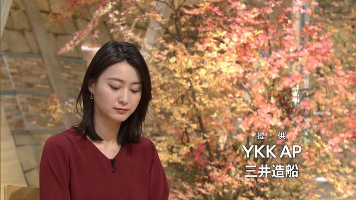 2017年11月06日小川彩佳の画像16枚目