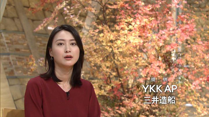 2017年11月06日小川彩佳の画像17枚目