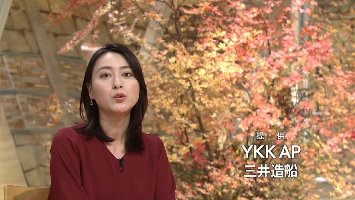 2017年11月06日小川彩佳の画像18枚目
