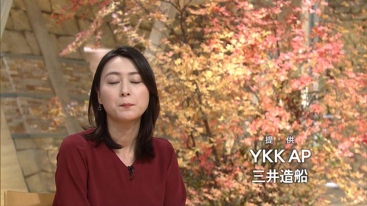 2017年11月06日小川彩佳の画像19枚目