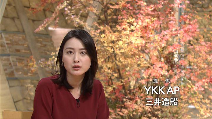2017年11月06日小川彩佳の画像20枚目