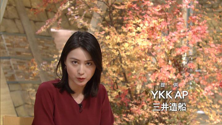 2017年11月06日小川彩佳の画像21枚目