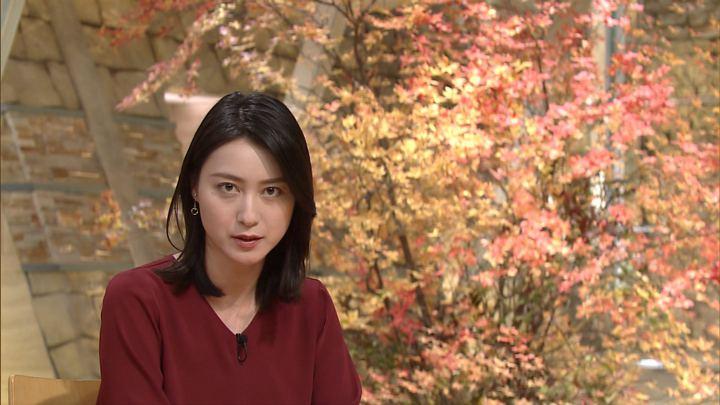 2017年11月06日小川彩佳の画像22枚目