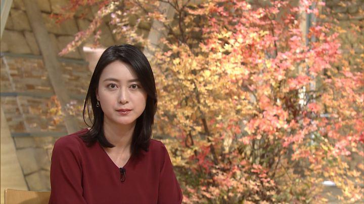 2017年11月06日小川彩佳の画像23枚目