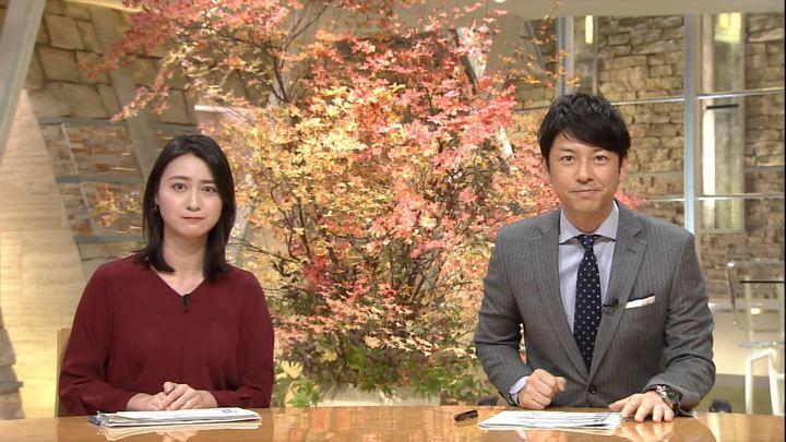 2017年11月06日小川彩佳の画像24枚目