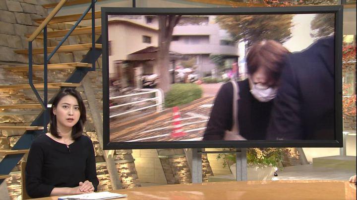 2017年11月08日小川彩佳の画像04枚目