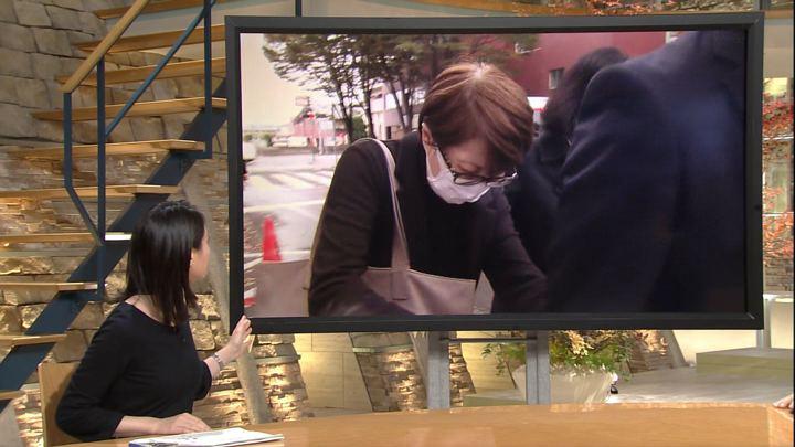 2017年11月08日小川彩佳の画像05枚目