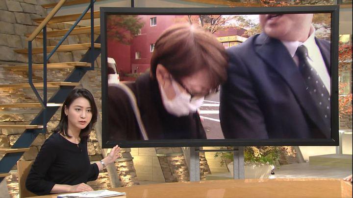2017年11月08日小川彩佳の画像06枚目