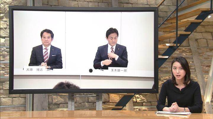 2017年11月08日小川彩佳の画像09枚目
