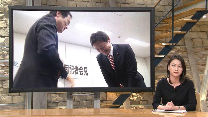 2017年11月08日小川彩佳の画像10枚目