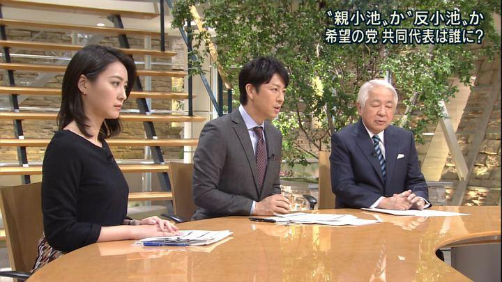 2017年11月08日小川彩佳の画像11枚目