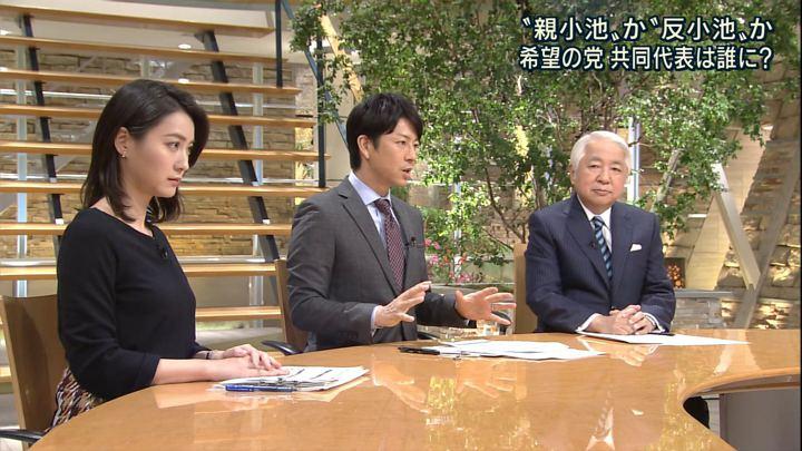 2017年11月08日小川彩佳の画像12枚目