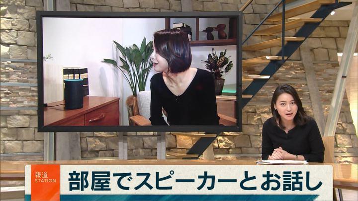 2017年11月08日小川彩佳の画像17枚目