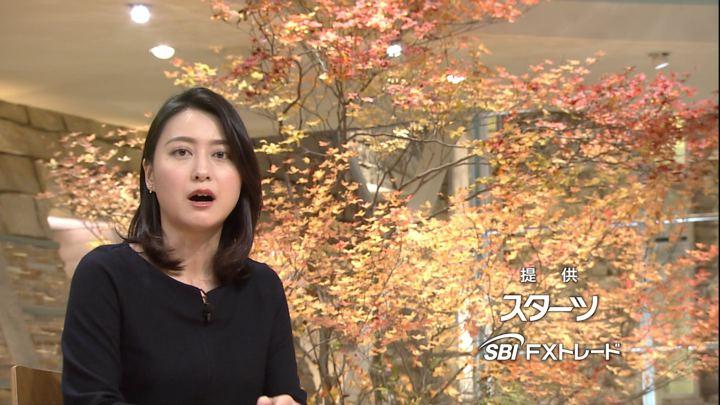 2017年11月08日小川彩佳の画像23枚目