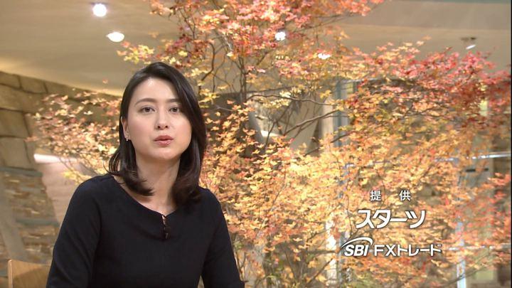 2017年11月08日小川彩佳の画像25枚目