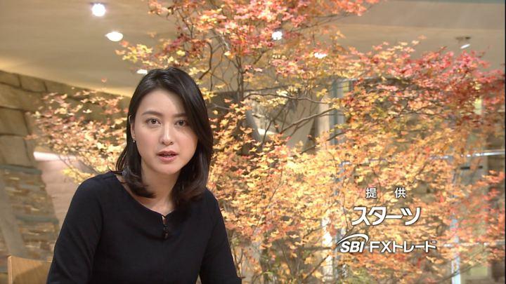 2017年11月08日小川彩佳の画像26枚目